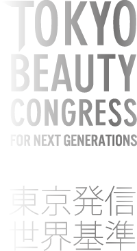 TOKYO BEAUTY CONGRESS FOR NEXT GENERATIONS 東京発信世界基準
